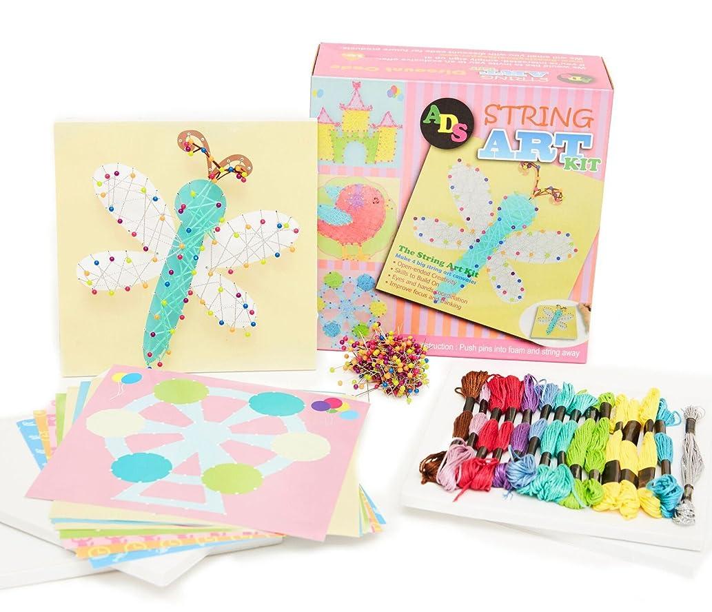 Kids String Art Kit - Craft Kit Makes 4 Large (7.75