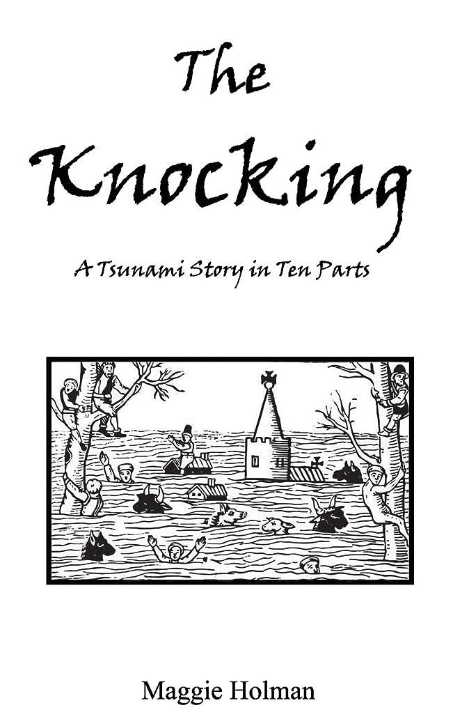 道路を作るプロセスフロンティア女優The Knocking