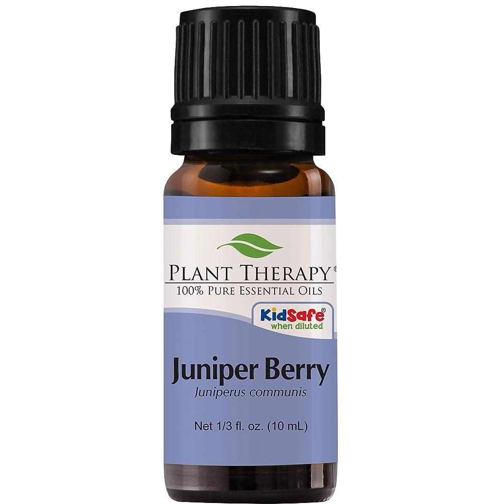 八百屋さん癒す同行するPlant Therapy Juniper Berry Essential Oil. 100% Pure, Undiluted, Therapeutic Grade. 10 ml (1/3 oz).
