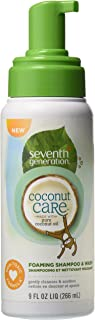Seventh Generation Foaming Baby Shampoo and Wash with Nourishing Coconut Care, 9 Ounce