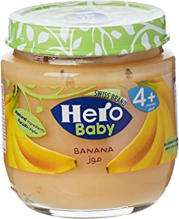 Hero Baby Banana Baby Food Puree, 4 Months+