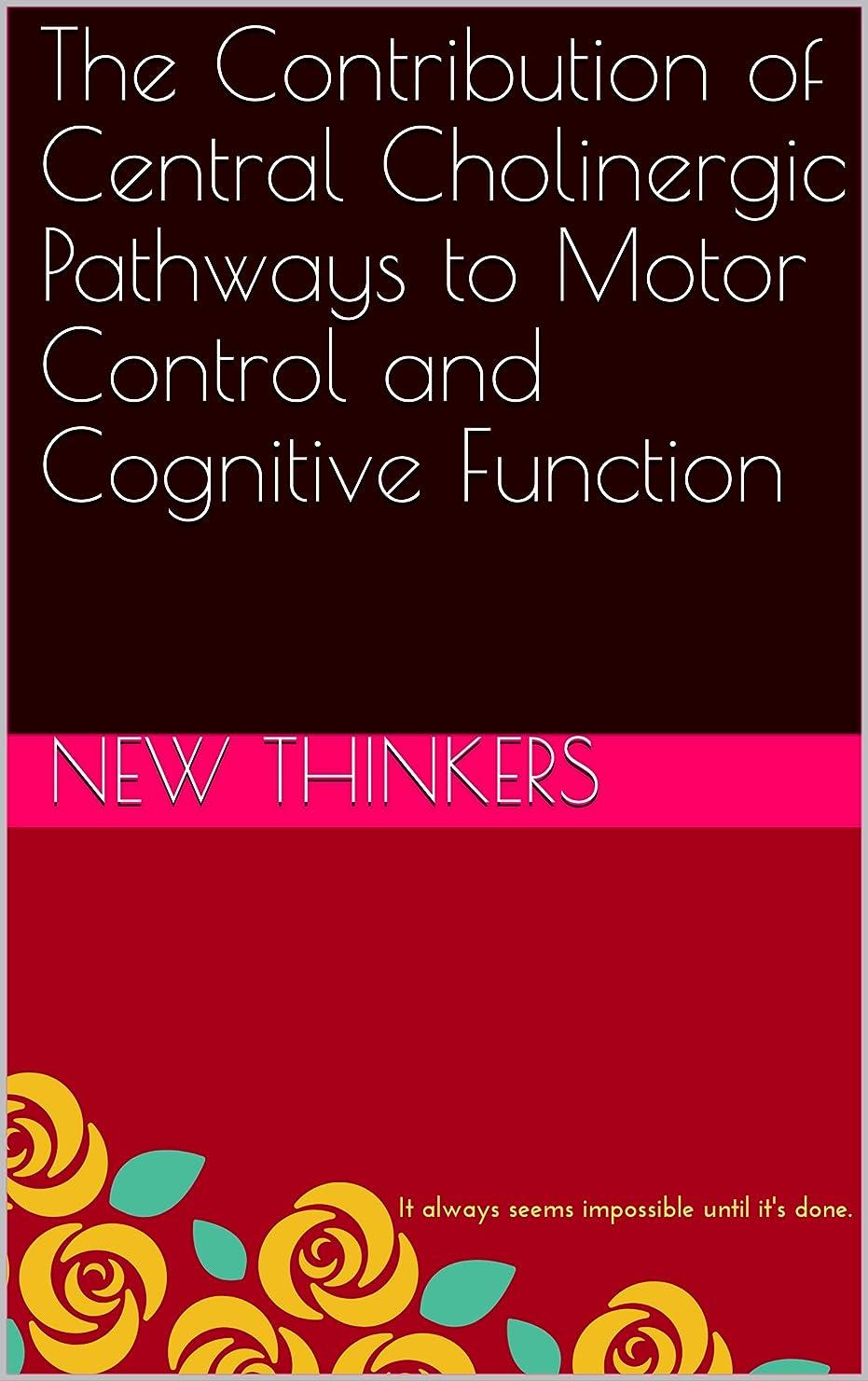 暗唱する蒸留マングルThe Contribution of Central Cholinergic Pathways to Motor Control and Cognitive Function (English Edition)