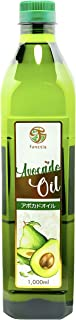 functia アボカドオイル【大容量1リットル】1,000ml ペットボトル(ピュアオイル)functia Pure Avocado Oil 1,000ml...