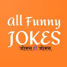 social jokes in hindi