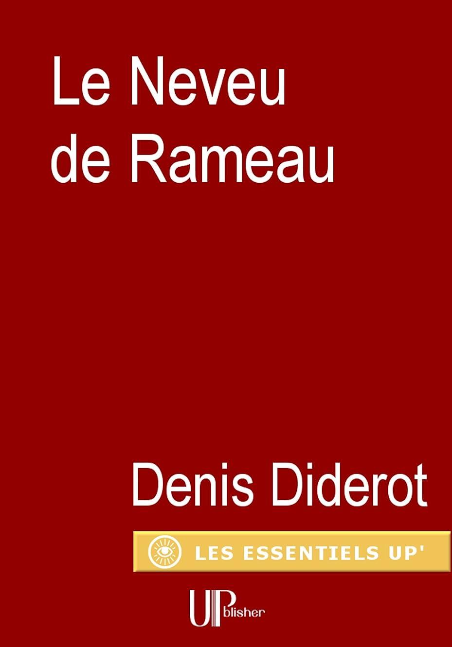ユニークな寛容肉のLe Neveu de Rameau: Dialogue philosophique (French Edition)