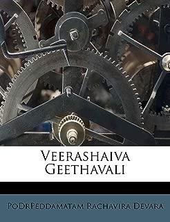 Veerashaiva Geethavali (Telugu Edition)