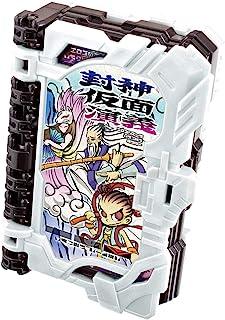 Bandai Kamen Rider Saber DX Houshin Kamen Engi Wonder Ride Book