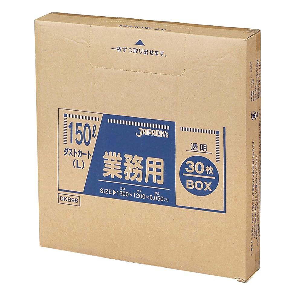 レンダリング用量セッティングジャパックス ゴミ袋 透明 150L Lサイズ 横130×縦120cm 厚み0.050mm BOX 業務用 ポリ袋 1枚ずつ 取り出せるタイプ DKB-98 30枚入