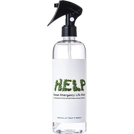 HELP 除菌スプレー 400ml 【飲料水レベルの安全性】 除菌水 うがい 除菌 洗浄 消臭 静電気防止 空間除菌