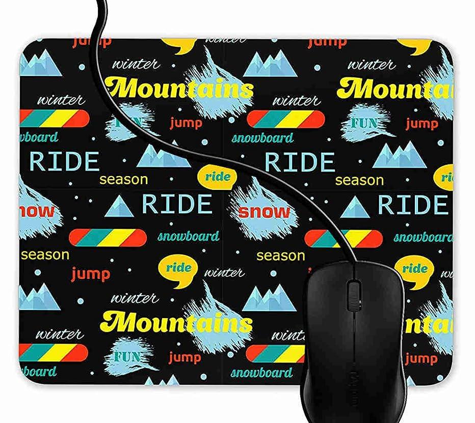 ポット泥運命的なマウスパッド 素晴らしいスノーボード, 疲労低減 ワイヤレスマウスパッド 耐久性が良い 滑り止めゴム底 滑りやすい表面 マウス用パット 1F1687