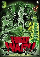 表紙: TOKYO TRIBE WARU 3 TOKYOTRIBE WARU (ヤングチャンピオン・コミックス) | 井上三太
