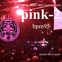 MCバトル用ビート OLD pink 02 BPM95 royalty free beat (HIPHOP instrument)