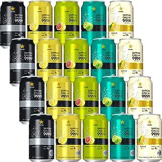 【Amazon.co.jp限定】 サッポロ 99.99 フォーナイン クリアユズ入り 5種類20本飲み比べセット [ チューハイ 350ml×20本 ]