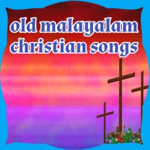 Old malayalam christian songs