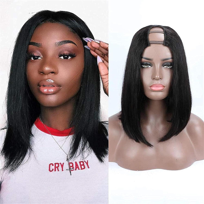 Cosplay Hair Styling Wigs Bob U Wig Part Free shipping on Tulsa Mall posting reviews Black Short Women for