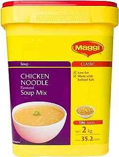 MAGGI Chicken Noodle Flavoured Soup Mix, 2kg (Makes 35.2 litres, 196 Serves)