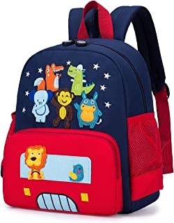 willikiva Cute Zoo 3d Kid Backpacks for Boys and Girls Toddler Backpack Bags