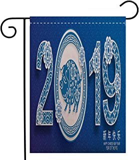 Creative Home Garden Flag Happy chinese new year 2019 Zodiac sign with gold paper cut art and craft style on color Background Welcome House Flag for Patio Lawn Outdoor Home Decor, Linen 28 x 40 inch