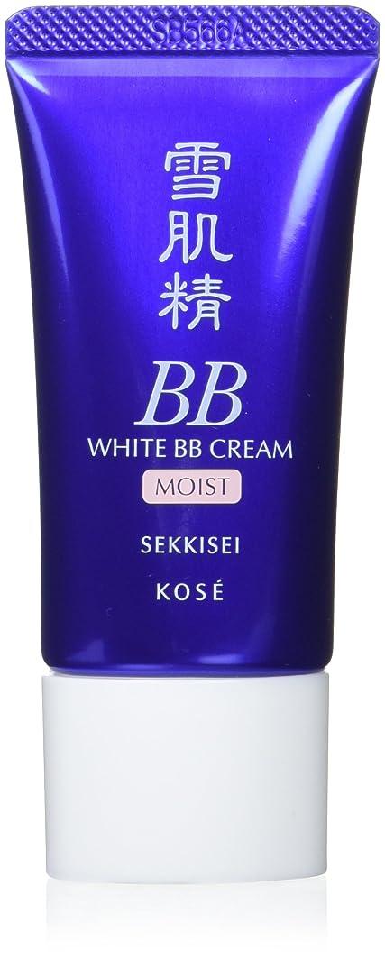 ファイナンス活発コミットメント雪肌精 ホワイト BBクリーム モイスト 01 30g