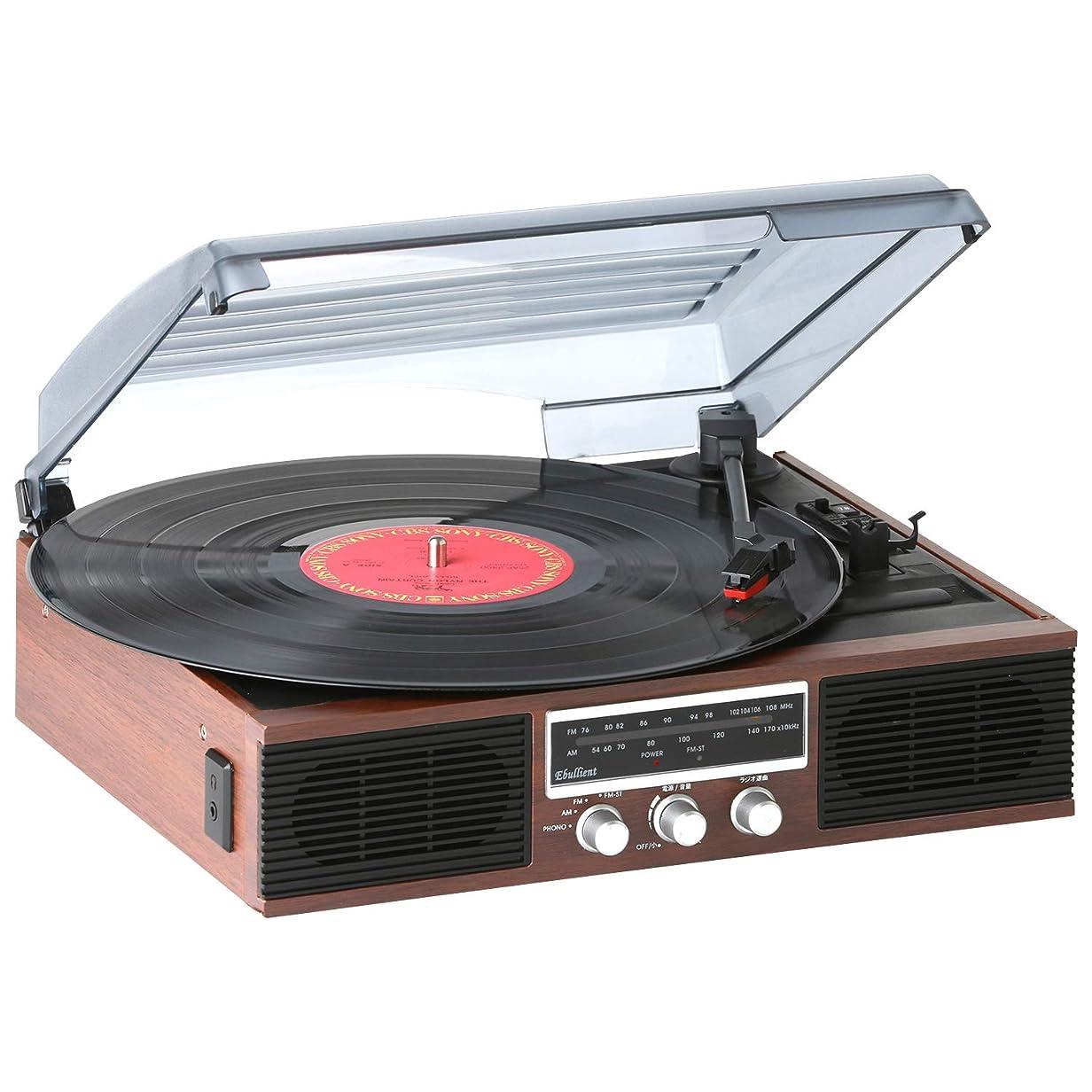 ライラック注意フィルタとうしょう 木目調 レコードプレーヤー コンパクト (AM/FMラジオ (ワイドFM対応)) 簡単操作 ブラウン TT-138(BR)
