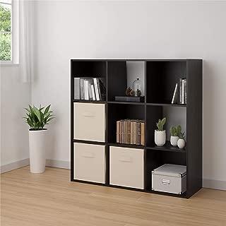Best 9 cube bookcase Reviews