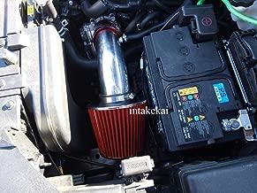 Performance Air Intake for 2011-2017 HYUNDAI ELANTRA 2.0L L4 ENGINE (RED)