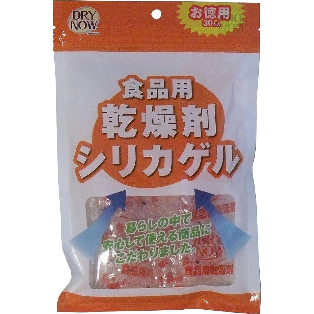 シロナガスクジラチップ担保ドライナウ 食品用乾燥剤 シリカゲル お徳用 5g×30ヶ入 (商品内訳:単品1個)