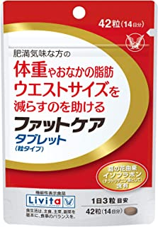 ファットケア タブレット(粒タイプ)42粒(14日分)