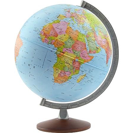 ORBYS 地球儀 カラーラ11型 球径30cm 行政図 43600
