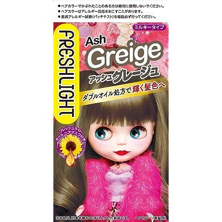 【医薬部外品】フレッシュライトミルキーヘアカラー アッシュグレージュ 40g+80mL