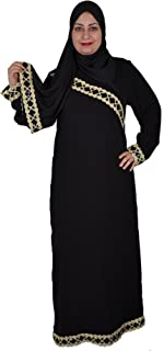 schwarz Farbe Egypt Bazar Klassische Abaya mit Kopftuch