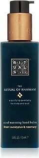 Rituals The Ritual of Hammam Hand Balm,5.9 Fl Oz