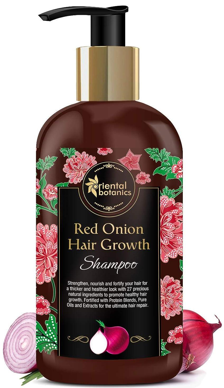 キウイボイラー住居Oriental Botanics Red Onion Hair Growth Shampoo, 300ml - With 27 Hair Boosters Controls Hair Loss & Promotes Healthy Hair Growth