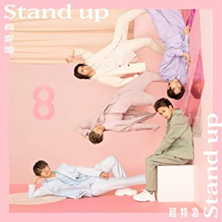 【Amazon.co.jp限定】Stand up [CD] (Amazon.co.jp限定特典 : A5サイズクリアファイル ~集合絵柄1種~ 付)...