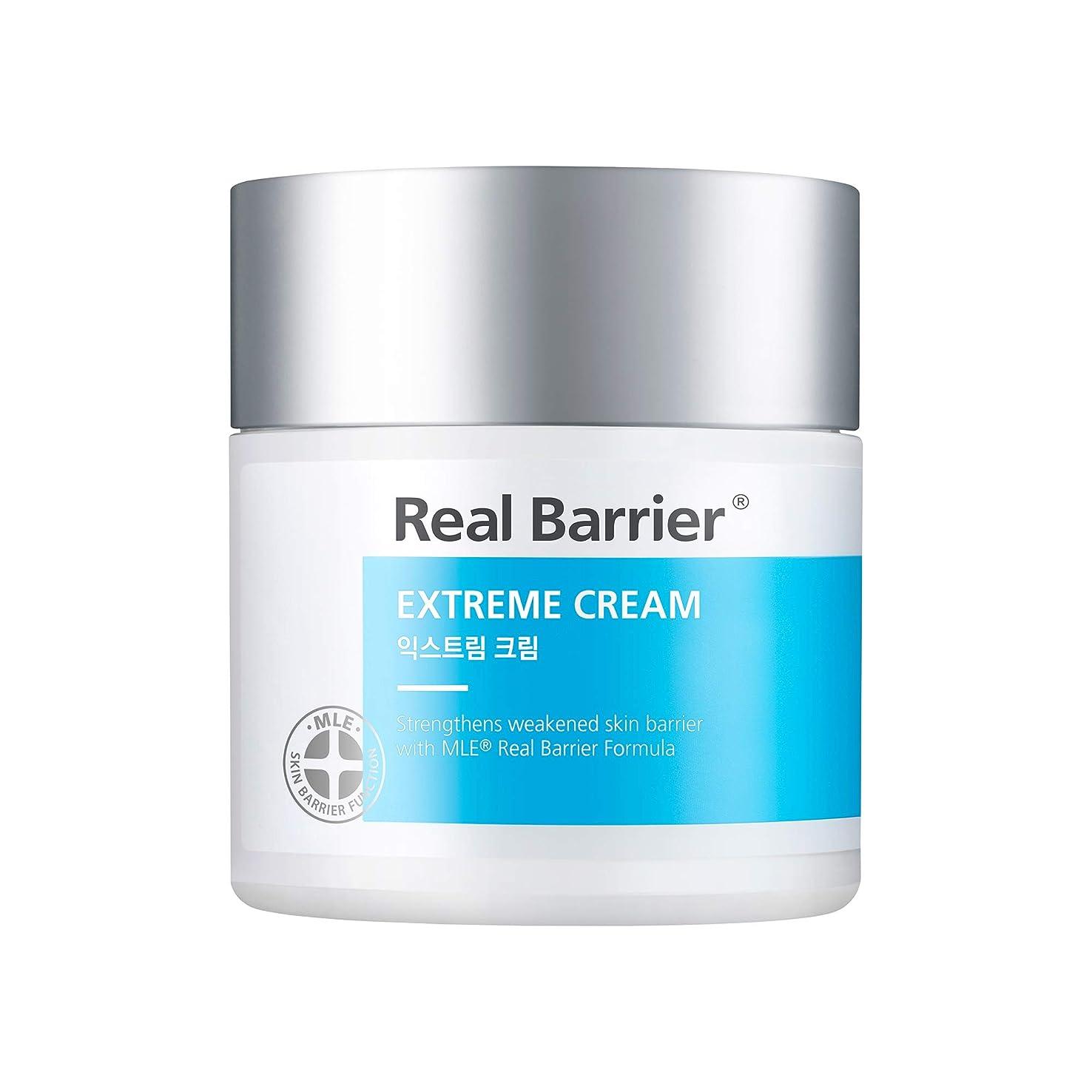 教室教科書頭蓋骨アトパーム(atopalm) リアルベリアエクストリームクリーム/Atopam Real Barrier Extreme Cream