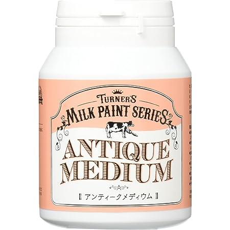 ターナー色彩 メディウム ミルクペイント アンティークメディウム MK200101 200ml