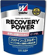ウイダー リカバリーパワープロテイン ピーチ味 3.0kg (約100回分) 運動後の回復 ビタミンC配合 グルタミン配合