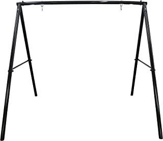 XDP Recreation Swing Frame