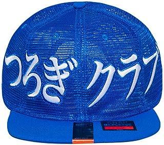 NIKE Sportswear QT S+ Roshe Trucker Pro Snapback Cap Cool Mesh Adjustable Hat