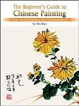 chrysanthemum plants buy online