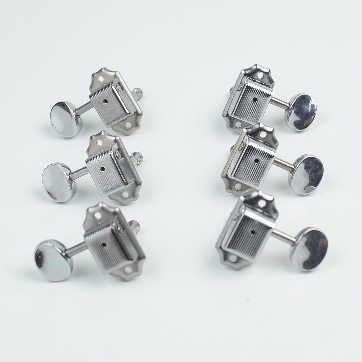 6 Tuning Keys Tuners Head Pegs Chrome