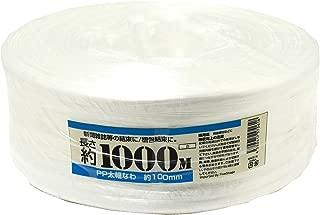 紺屋商事 PPテープ(ひも)荷造縄 太幅100mmx長さ約1000m