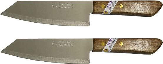 Set of 2 KIWI Brand deba Style Flexible Stainless Steel Knives # 171.