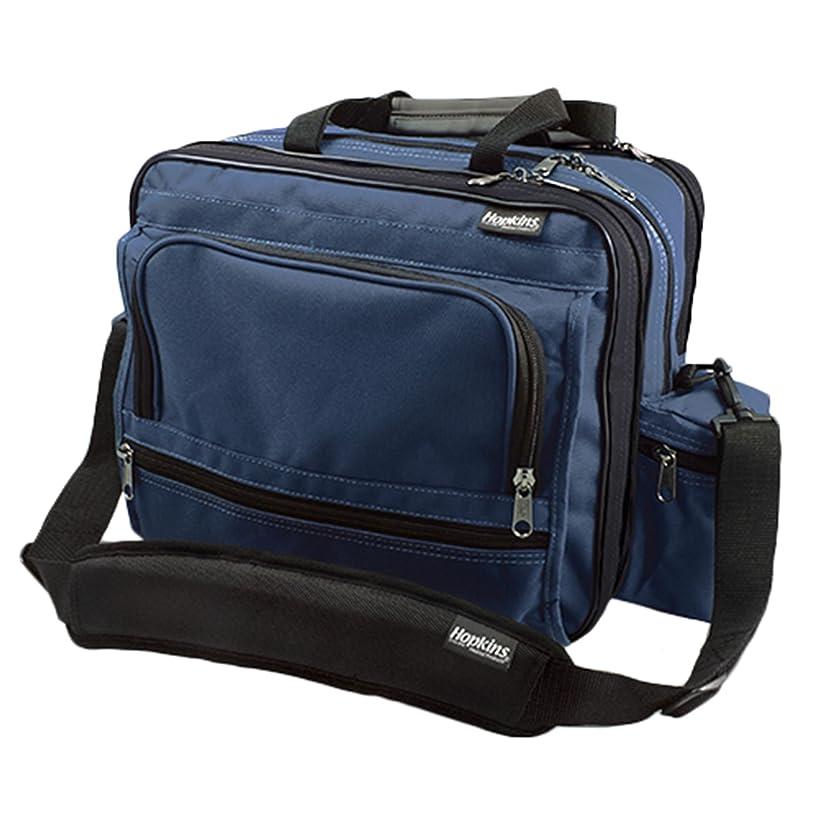 Hopkins Medical Products Mark V Shoulder Bag for Nurses and Home Health Professionals - Navy