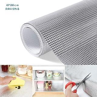 Lolay シェルフライナー EVA製 食器棚シート キャビネットシェルフ 接着剤不要 滑り止め 埃止め 汚れ防止 防湿 食器棚/引き出し/キッチンに適用 裁断可能 (透明色 45*200cm)