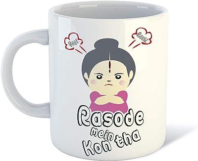 iKraft® Printed Coffee Mug | Trending Print Rasode Mein Kon Tha | Tum Thi ? | Funny Associated Design [ 325 ml, Multicolour ]