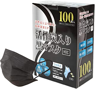 [Amazon限定ブランド] HOC 活性炭入り 黒マスク 100枚 個包装 使い捨て 3層構造 不織布 マスク ブラック