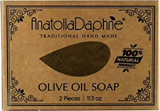 100% Natural Olive Soap – 2 Bar Pack Handmade Cold Pressed Unprocessed Body Bath Kitchen Laundry Multi-Purpose Cleansing Bar Safe Hypoallergenic Washing Agent for Family – Ideal Gift Idea (2 Bar)