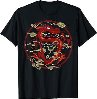 Disney Mulan Mushu Inner Circle T-Shirt