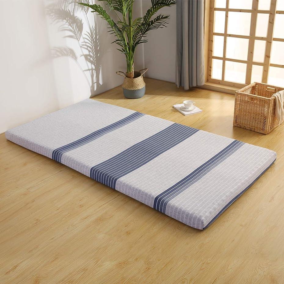 シャワーマティス練るAvenco マットレス シングル 寝具 敷布団 低反発 グレー ブルー 100×200cm 厚さ4cm 凹凸構造 カバー洗える